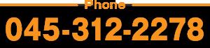 045-312-2278
