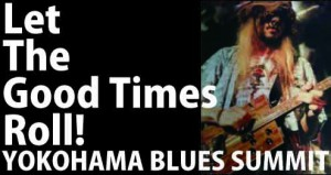 blues-summit1-300x159