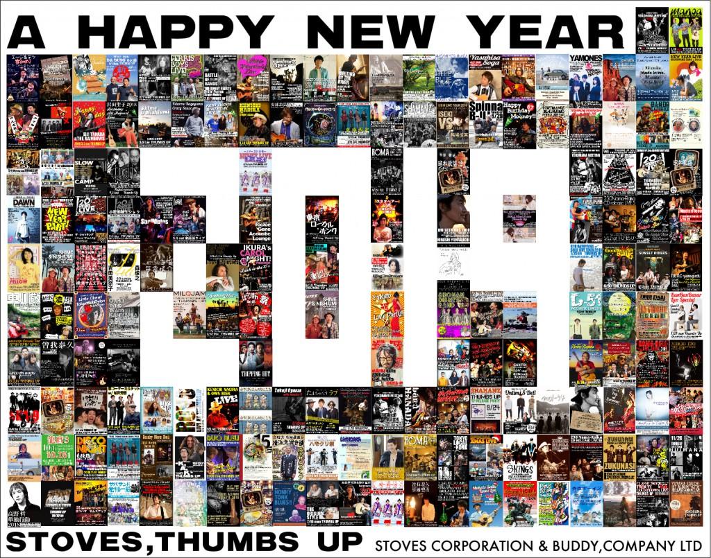 2019NEW YEAR