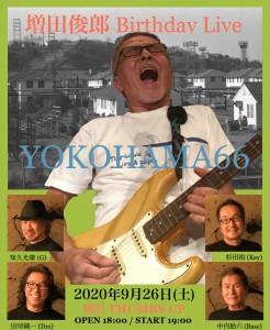 横浜66-A5