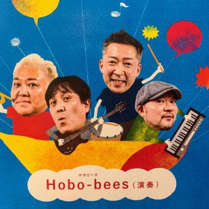 hobobees