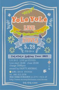yole21528-7