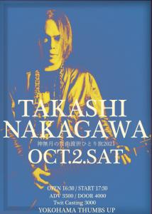 211002nakagawa